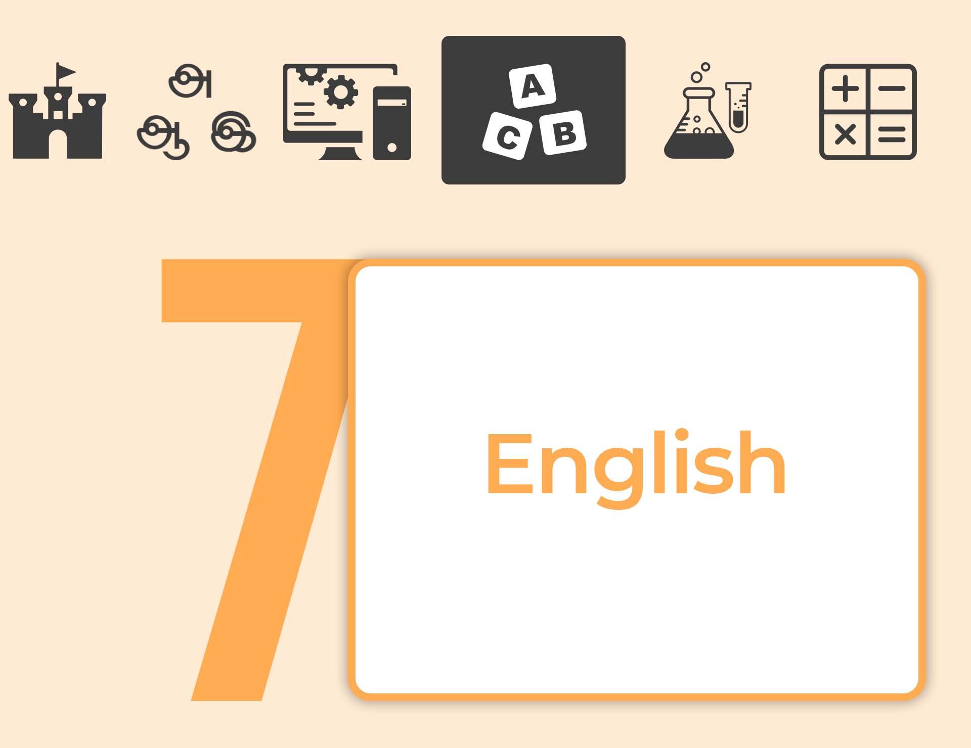 தரம் 07 ENGLISH